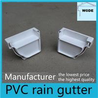 供应别墅屋檐塑料积水槽排水系统