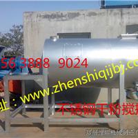 供应硅藻泥搅拌机
