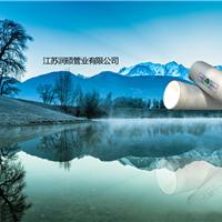 供应给水管/铝合金衬塑复合管/衬塑管厂家