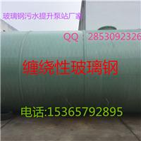 重庆天津一体化预制泵站无人值守