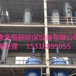 废酸处理设备(钢帘线厂专用)