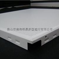 供应300x300扣板,600x1200工程板
