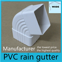供应屋檐PVC接水槽排水系统