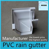 供应别墅屋檐PVC雨落水槽排水系统