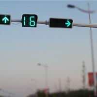 供应交通信号灯杆等户外照明