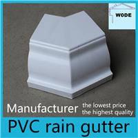 供应屋檐PVC雨落水槽排水系统