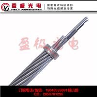 供应盈极光电OPGW-24B1-80光缆价格