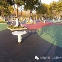 上海  透水混凝土价格  厂家
