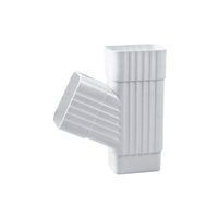 供应PVC落水水槽雨水管