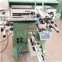 供应PP餐盒丝印机 方形打包装盒印刷机