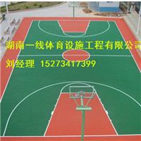湘西硅PU篮球场施工球场的做法湖南一线体育