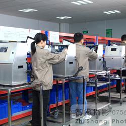 南宁领达电子技术有限公司