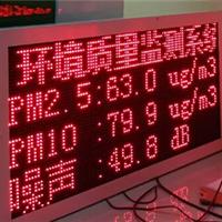 供应佛山施工工地扬尘实时监控系统详细介绍