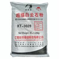 厂家长期供应白云石粉  玻璃级白云石粉