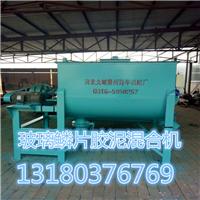 河北供应玻璃鳞片胶泥防腐设备 设备价格
