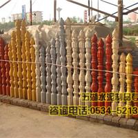 供应山东水泥围栏漆产品