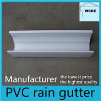 供应PVC树脂天沟