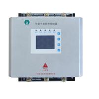 AIX-2C-30智能照明节能控制器