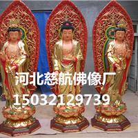 供应树脂西方三圣佛像玻璃钢西方三圣佛像