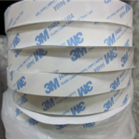 供应正品双面胶厂家模切加工3m双面胶