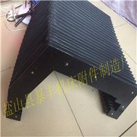 专业生产大型龙门铣床专用风琴防护罩