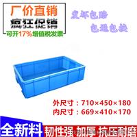 沈阳塑料箱  X78