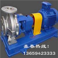 供兰州化工泵和甘肃化工水泵公司