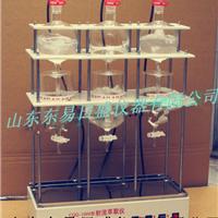 供应东易日盛牌CQQ-1000*3射流萃取仪