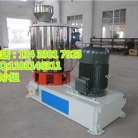 供应广东高速混合机 进口PVC粉体混合机