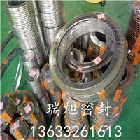 供应金属缠绕垫 304金属缠绕垫