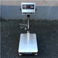 供应不锈钢电子台秤 100公斤称重电子称报价