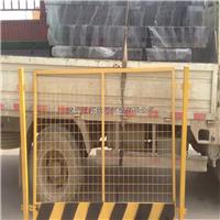 巨邦黄色基坑护栏现货供应
