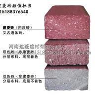 河南建菱建菱砖C40透水砖广场砖