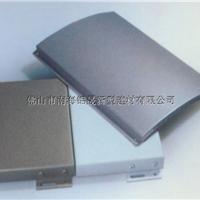供应幕墙铝板,造型铝单板,氟碳铝平板