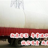 供应30吨冰醋酸罐