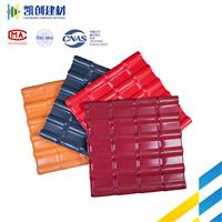 供应新型环保树脂瓦树脂瓦厂家批发凯创建材