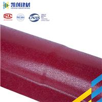 供应防腐树脂瓦合成树脂瓦报价凯创建材