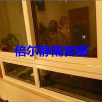 供应南京隔音窗