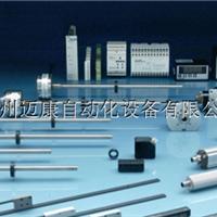 BCSM30KM7-PPH15G-S04U福建区传感器专家