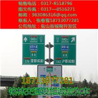 内蒙古交通标志杆生产有限公司