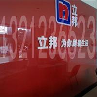 贵阳立邦内外墙工程乳胶漆厂家直销分公司