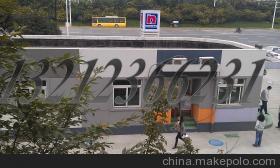 供应贵州立邦sc-3201内墙工程乳胶漆