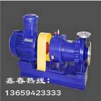 供兰州磁力泵和甘肃化工磁力泵销售