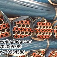供应穿线管接头内丝,螺纹接头,管束节