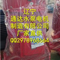 供应cccf认证xbd消防泵