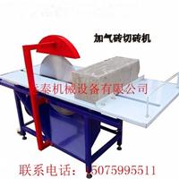 台式电动切砖机厂家 多功能水泥砖切割机