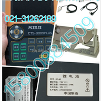 CTS-9006PLUS|批发价CTS-9006PLUS