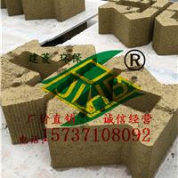 专业生产平顶山403015劈裂面挡土墙生态砖