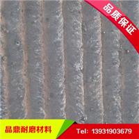 供应碳化铬耐磨复合钢板