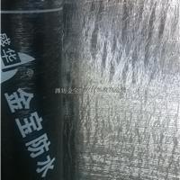 供应盛华牌5mm铁路用SBS改性沥青防水卷材